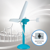 Educational Wind Turbine Kit : Mwg-400 (Horizontal Type)